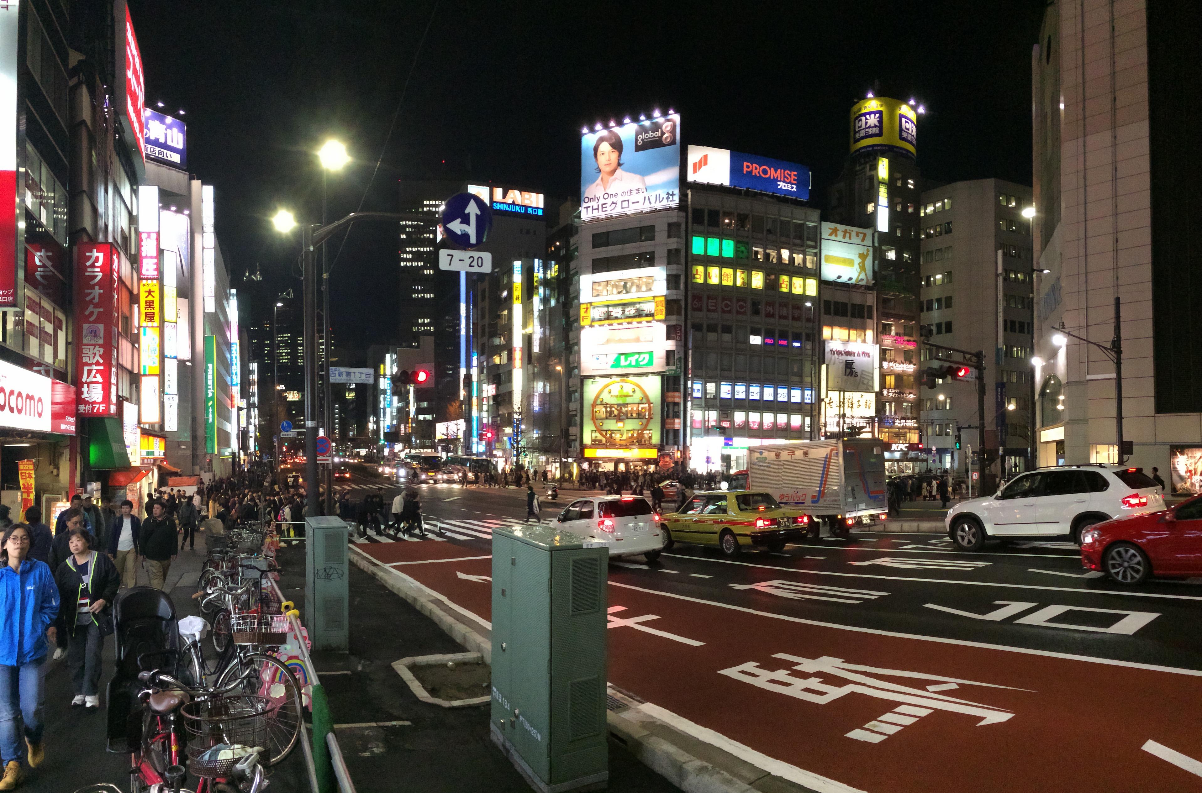 Tokyo – Part 1